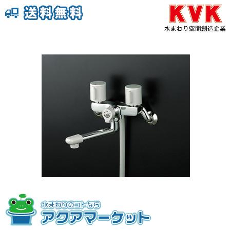 ###KVK KF140G32 ハンドルシャワー  [送料無料]