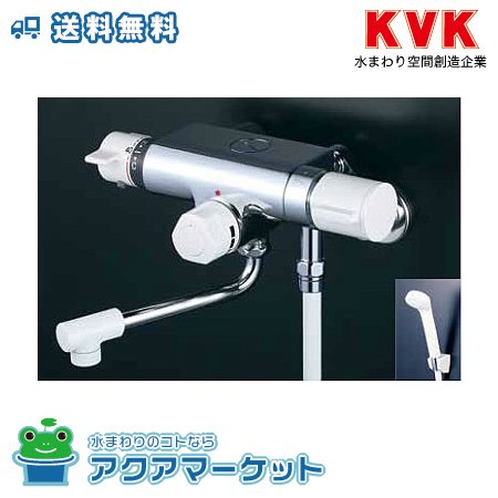 ###KVK KF159 定量止水付サーモスタット式シャワー(170mmパイプ付) [送料無料]