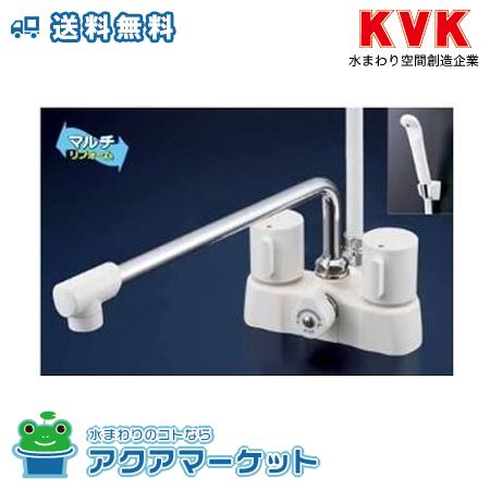 ###KVK KF2008ZG3R3 デッキ形2ハンドルシャワー [送料無料]