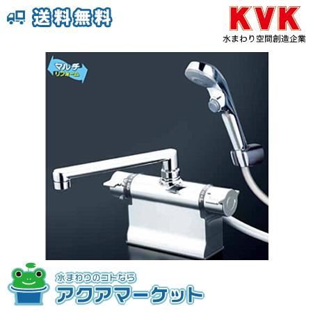 ###KVK KF3011TR2S2 デッキ形サーモスタット式シャワー・ワンストップシャワー付(240mmパイプ付) [送料無料]