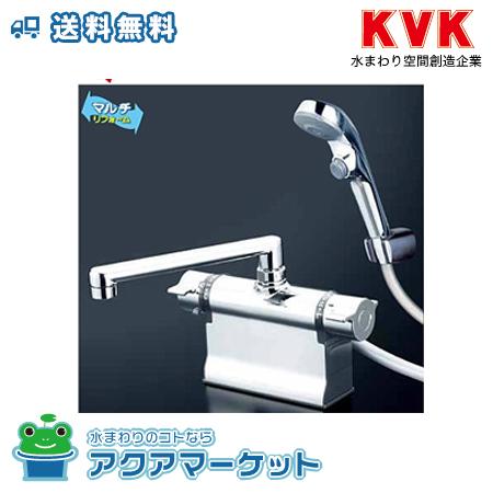 ###KVK KF3011TR3S2 デッキ形サーモスタット式シャワー・ワンストップシャワー付(300mmパイプ付) [送料無料]