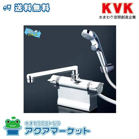 ###KVK KF3011ZTR2 デッキ形サーモスタット式シャワー(240mmパイプ付) [送料無料]