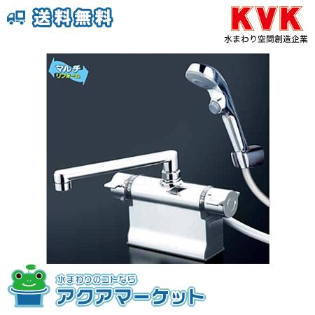 ###KVK KF3011ZTR2S2 デッキ形サーモスタット式シャワー(240mmパイプ付)メッキワンストップシャワーヘッド付 [送料無料]