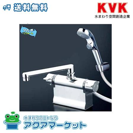 ###KVK KF3011ZTR3 デッキ形サーモスタット式シャワー(300mmパイプ付) [送料無料]