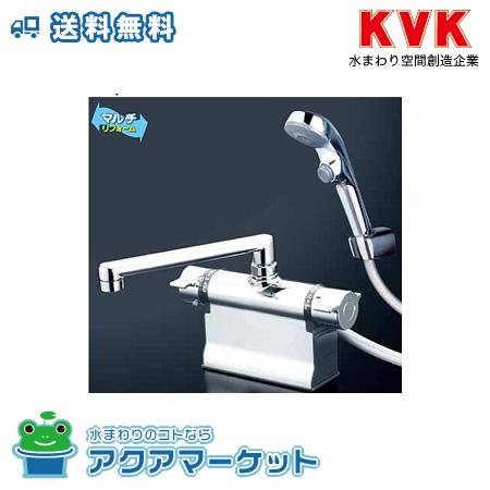 ###KVK KF3011ZTR3S2 デッキ形サーモスタット式シャワー・ワンストップシャワー付(300mmパイプ付) [送料無料]