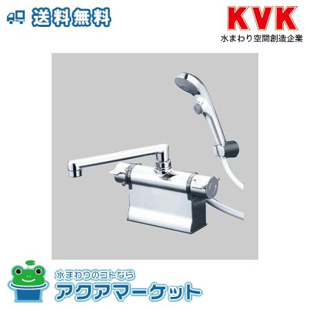 ###KVK KF3011ZTS2 デッキ形サーモスタット式シャワーメッキワンストップシャワーヘッド付 [送料無料]