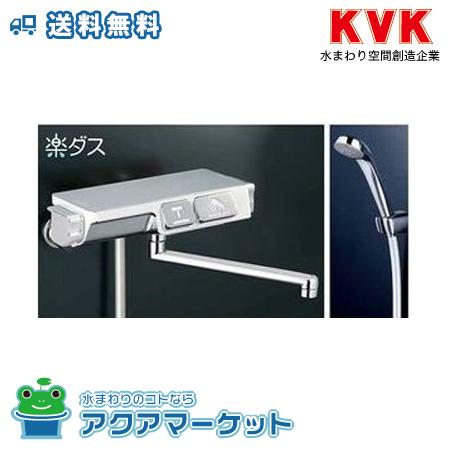 ###KVK KF3070R2 ラクダスサーモスタット式シャワー(240mmパイプ付) [送料無料]