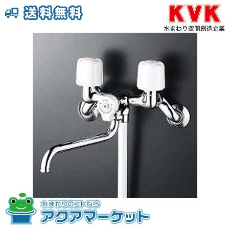 ###KVK KF30N2WZ 2ハンドルシャワー [送料無料]