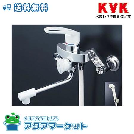 ###KVK KF5000WU 取替用シングルレバー式シャワー [送料無料]