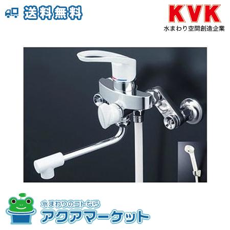 ###KVK KF5000ZHA 楽締めソケット付シングルレバー式シャワー [送料無料]