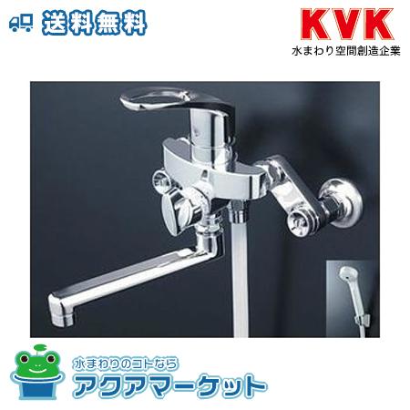 ###KVK KF5000ZTHA 楽締めソケット付シングルレバー式シャワー [送料無料]