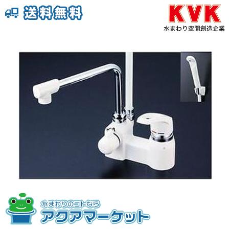###KVK KF6004R24 デッキ形シングルレバー式シャワー(240mmパイプ付) [送料無料]
