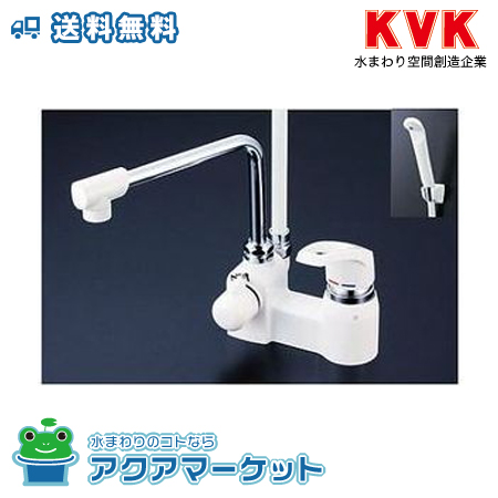 ###KVK KF6004Z デッキ形シングルレバー式シャワー [送料無料]