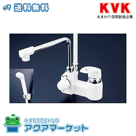 ###KVK KF6004ZR24 デッキ形シングルレバー式シャワー(240mmパイプ付) [送料無料]