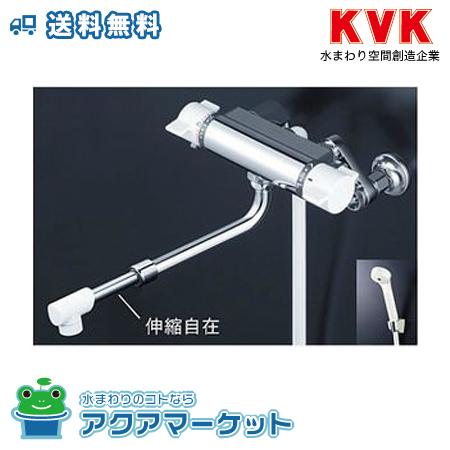 ###KVK KF800WHASJ サーモスタット式シャワー(伸縮自在パイプ付) [送料無料]