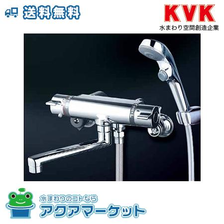 ###KVK KF800WTR3S2 サーモスタット式シャワー・ワンストップシャワー付(300mmパイプ付) [送料無料]