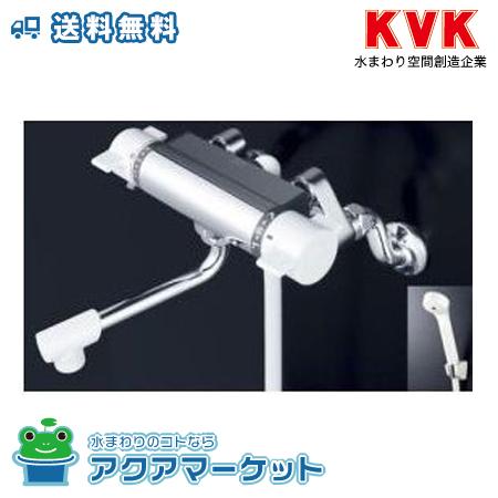 ###KVK KF800WUR2 KF800WUR2 ###KVK 取替用サーモスタット式シャワー240mmパイプ付 [送料無料] [送料無料], ブロードツーステージ:7de7f299 --- sunward.msk.ru