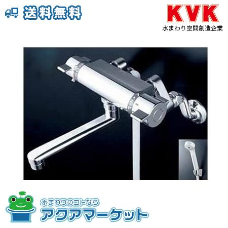 ###KVK KF800WUT 取替用サーモスタット式シャワー [送料無料]