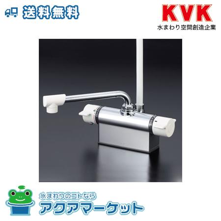 ###KVK KF801Z デッキ形サーモスタット式シャワー(取付ピッチ100mm) [送料無料]