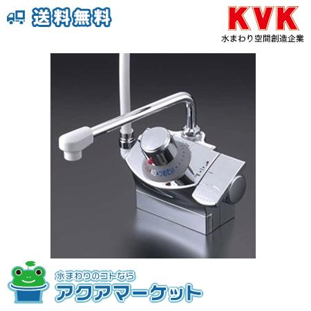 ###KVK KF821ZGR デッキ形サーモスタット式シャワー(シャワー左側) [送料無料]