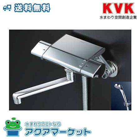 ###KVK KF850R2 サーモスタット式シャワー(240mmパイプ付) [送料無料]