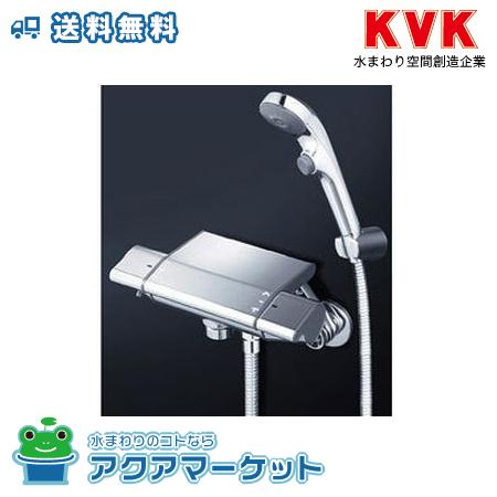###KVK KF850WS2 サーモスタット式シャワーメッキワンストップシャワーヘッド付 [送料無料]