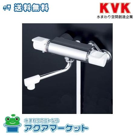 ###KVK KF880R2 サーモスタット式シャワー240mmパイプ付 [送料無料]