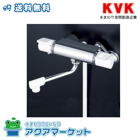 ###KVK KF880WR2 サーモスタット式シャワー240mmパイプ付 [送料無料]