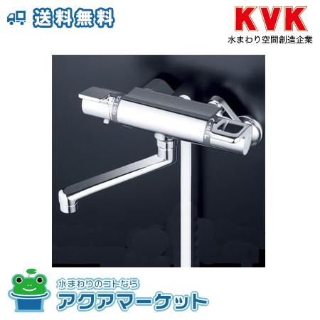 ###KVK KF880WTR2 サーモスタット式シャワー240mmパイプ付 [送料無料]