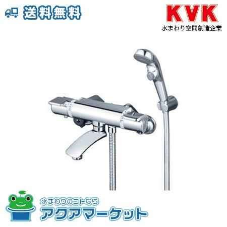 ###KVK KF890WS2 サーモスタット式シャワーメッキワンストップシャワーヘッド付 [送料無料]