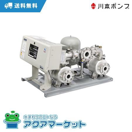 KFE50A3.7 ポンパー インバータ制御 川本ポンプ [送料無料]