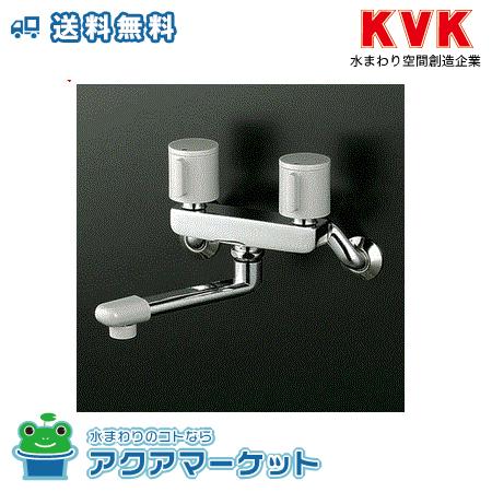 ###KVK KM140G3Z 2ハンドル混合栓101 [送料無料]