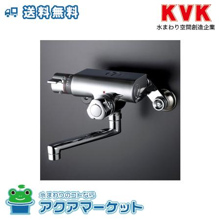 ###KVK KM159WG 定量止水付サーモスタット式混合栓41 [送料無料]