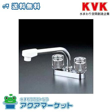 ###KVK KM17ZG 流し台用2ハンドル混合栓101 [送料無料]