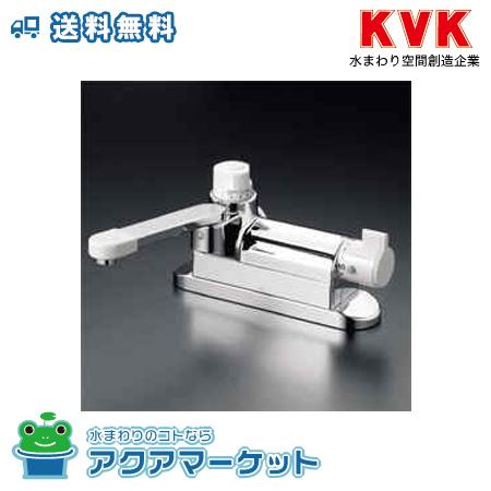 ###KVK KM297ZG デッキ形定量止水付サーモスタット式混合栓41 [送料無料]