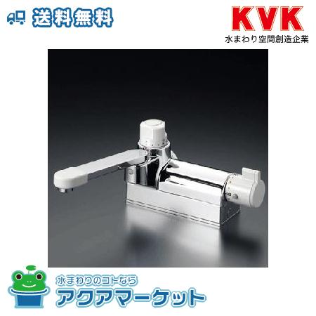 ###KVK KM298ZG デッキ形定量止水付サーモスタット式混合栓41 [送料無料]