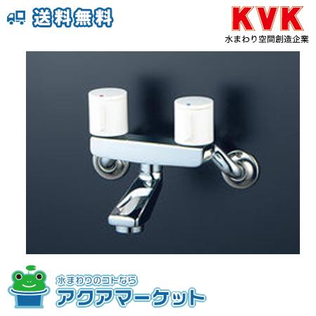 ###KVK 水栓 2ハンドル混合栓 KM2GN3 [送料無料]