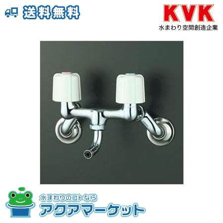 ###KVK KM33N3W 2ハンドル混合栓(肉厚万能ノズル付)101 [送料無料]