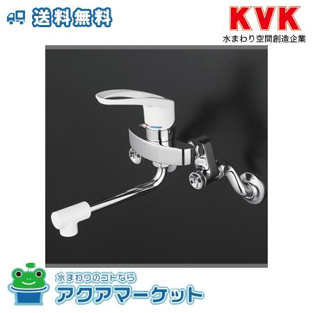 ###KVK KM5000WU 取替用シングルレバー式混合栓41 [送料無料]