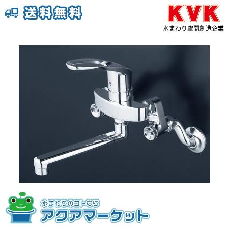 ###KVK KM5000WUT 取替用シングルレバー式混合栓41 [送料無料]