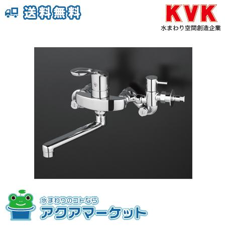 ###KVK KM5000ZC2 シングルレバー式混合栓 長尺ハンドル41 [送料無料]