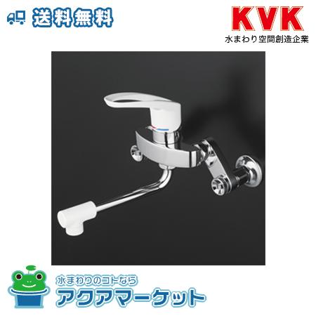 ###KVK KM5000ZHA 楽締めソケット付シングルレバー式混合栓41 [送料無料]