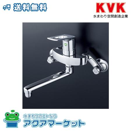 ###KVK KM5000ZTEC シングルレバー式混合栓(eレバー) [送料無料]