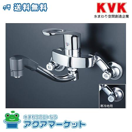 ###KVK KM5000ZTF シングルレバー式シャワー付混合栓41 [送料無料]