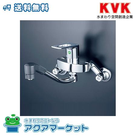 ###KVK KM5000ZTFEC シングルレバー式シャワー付混合栓(eレバー) [送料無料]