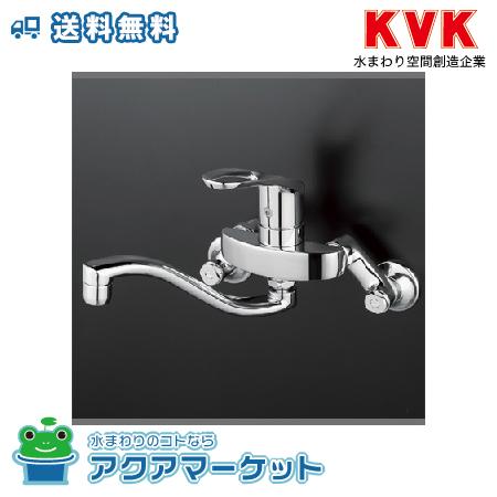 ###KVK KM5000ZTH シングルレバー式混合栓41 [送料無料]