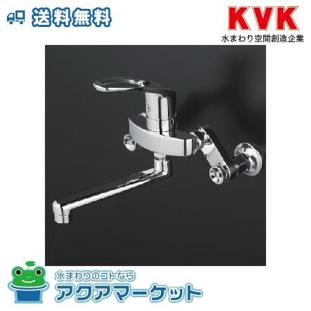 ###KVK KM5000ZTHA 楽締めソケット付シングルレバー式混合栓41 [送料無料]