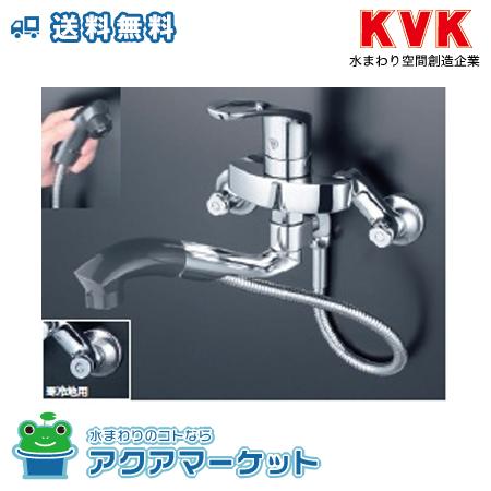 ###KVK KM5000ZTP シングルレバー式シャワー付混合栓41 [送料無料]