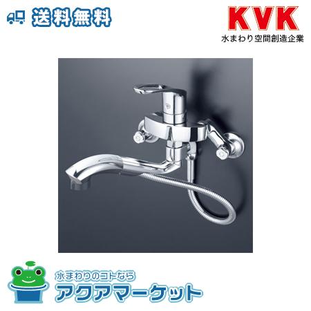 ###KVK KM5000ZTTP シングルレバー式シャワー付混合栓41 [送料無料]