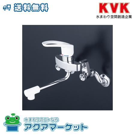 ###KVK KM5000ZU 取替用シングルレバー式混合栓41 [送料無料]